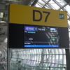 RTW #8 TG315 BKK > DEL