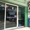こんなところにインド・ネパール・ミャンマー料理店!『BK Restaurant』@BTSプラカノン