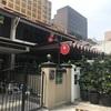 シンガポールの飲茶とチリクラブのレストランRED HOUSE