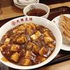 大坂王将 麻婆丼+元祖焼餃子