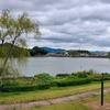 池田湖(長崎県大村)