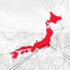 宮城、福島で震度5弱 津波の心配なしを読んで
