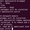 Ubuntu Server 12.10 Alpha 2(4)