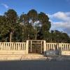 第68代_後一條天皇_菩提樹院陵