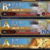 【イドラ ファンタシースターサーガ】メインストーリークリア!&3人分のレアリティ進化