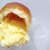 京都のパン屋さん志津屋!クリームパンの美味しい食べ方