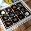 朝の贅沢なコーヒータイム~グランドインターコンチのチョコレート~