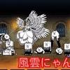 【プレイ動画】風雲にゃんこ塔 7階