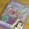 マジマジョピュアーズ!玩具「ロイヤルハートルビーセット」を購入した。