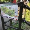 熊本·宮崎⑥:高千穂峡  貸しボート運行止めに注意!!