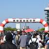美保基地航空祭2017!(其の壱)