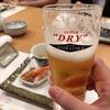 日本料理 山口