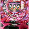 エース電研「CR 恋姫無双」の筐体&情報