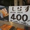 鎌倉ぶらぶら散歩、鶴岡八幡宮から材木座方面、再び小町通りへ