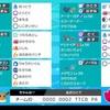 【ポケモン剣盾シーズン2】攻め&TOD系ドヒドヌオー【最終164位/最高28位】