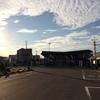 相模湖、加速する世界とは無関係な時間が流れている(神奈川県相模原市、2017年11月3日)