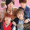 TVLIFE Premium Vol.27 目次