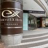 京急EXホテル高輪:JR品川駅(徒歩5~6分)と京急品川駅駅近(徒歩4~5分)&2018年にリニューアルオープンした「京急EXイン系列のホテル」