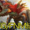 【MTG】12月22日(金)FNM結果