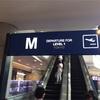 【バンコク・ショッピングモール】ターミナル21【世界旅行】