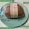 🚩外食日記(601)    宮崎ランチ  🆕 「ぽっくるのぱん屋さん」より、【アップルパイ】【きなこあげぱん】‼️