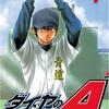読むだけで心が熱くなるおすすめの野球漫画を紹介する。完結済みも連載中も一挙大公開!