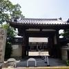 ぼさつの寺めぐりに新加入の世界遺産 奈良・元興寺