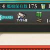 駆逐艦のレベリング