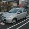 生駒谷田町のカーシェアステーション!マーチ 12Xがあります!