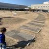 1歳児のお散歩におすすめ!「ほいっぷ」の芝生広場