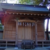〝大鷲神社〟の「鷲」の秘密