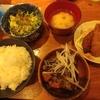 神田【魚串さくらさく 神田西口店】さば黒煮・あじふらい定食 ¥880(税込)
