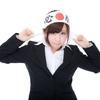 就活の時期は日本中でキャプテンやリーダーが増えるらしい