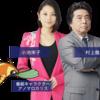 【小池栄子最強説】小池栄子に死角が見当たらない件について。