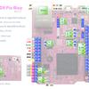 Gr-Peach(Arduino,Mbed)とオーディオ・カメラシールドのピンマップとか
