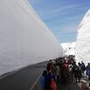 H.I.S.1泊2日バスツアー 上高地、立山黒部アルペンルート・雪の大谷ウォーク~ひたすら乗り継ぎ!アルペンルートと雪の大谷での2日目~