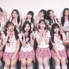 今更ながらの『PRODUCE48』感想