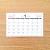 家族の予定を書き込むカレンダー。来年使うカレンダーも、ここのものに決めました