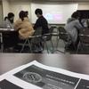 H.29.11.22(水) 勉強会開催を開催しました!!