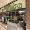 新宿センタービルに「パン屋とバル 墨繪(すみのえ)」が登場!3/13(金)パン屋が先行でオープン