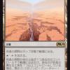 MTG:「エルドレインの王権」高額カードTOP10!