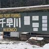 第18回トラキンエキスパート戦 in 千早川 のプラを見に?