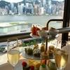 <香港:尖沙咀>Sky Loungeスカイラウンジ ~ビクトリア湾を眺めながらのシャンパンアフタヌーンティー~