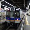 鉄道の日常風景34…南海本線20190514
