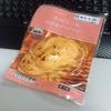 ファミリーマート『炙り明太子味 国産鶏サラダチキン』(コンビニ)