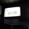 「ワインバー avin」のオープン