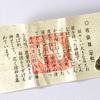 【金剱宮】金運アップの神社「金剱宮」に来たら必ずやりたい『七福神おみくじ』集めたくなるよね