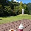 中央アルプス 木曽駒ヶ岳へ その1