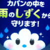 【SUSU】傘ケース ビニール袋に入れるより安心で見た目も良いのでおすすめ