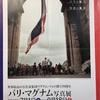 7月7日 京都〜♪(๑❛o❛๑)/~~
